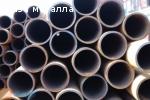 Труба 32-60 х 3